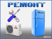 ремонт холодильников и кондиционеров!!
