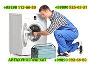 Качественный ремонт стиральных машин в Ташкенте