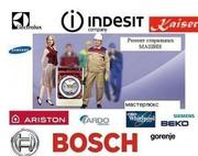 Indesit Samsung LG Ariston Atlant Daewoo Ремонт стиральных на дому