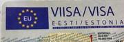 Разрешение на работу в Эстонии,  Виза ЕС